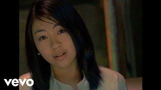 宇多田ヒカル - First Love