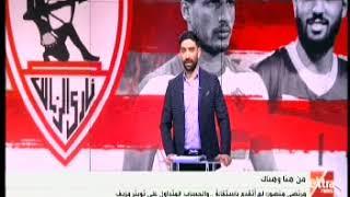 فيديو.. إسلام الشاطر يكشف حقيقة استقالة مرتضي منصور من الزمالك