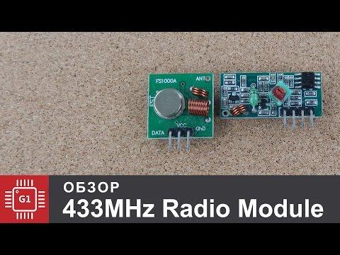 Беспроводная связь Arduino радиомодулями на 433МГц