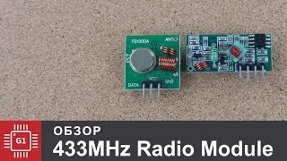 Беспроводная связь Arduino радиомодулями на 433МГц(Обзор радио модулей для Arduino работающих на частоте 433MHz Купить товар можно на aliexpress 433MHz Radio Module: http://goo.gl/Favcn7..., 2016-05-15T17:24:29.000Z)