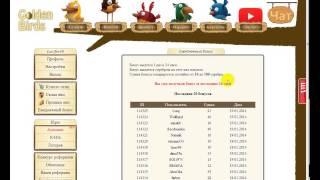 Лёгкий заработок в интернете. для онлайн игр например (wot. warface)