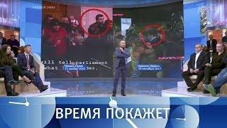Приключения Михаила Саакашвили. Время покажет. Выпуск от11.09.2017
