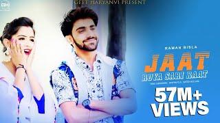 Jaat Roya Sari Raat | Popular Haryanvi song | Gulshan Baba, Raman Bisla, Deepak Foji, Ashu Choudhary