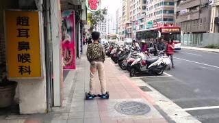 電動平衡車 體感滑板 飄移車 扭扭車 獨輪車 體驗分享( 郊遊、代步好幫手) thumbnail