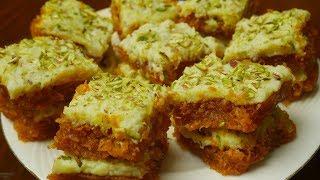 ভিন্নরকম গাজর দুধের শাহী সন্দেশ। Carrot Milk Shahi Sondesh। Bangladeshi Dessert Recipe