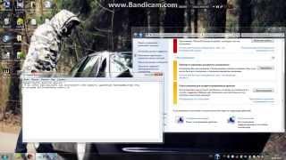 Как восстановить удаленные программы или вернуть(клик по видео)