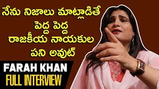 Lady Don Farah Khan Exclusive Full Interview | Hyderabad | Myra Media