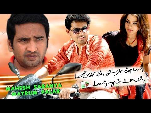 New tamil movie   Mahesh saranya matrum palar   tamil full movie   2014 upload