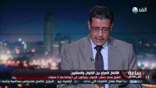 الأسباب التى دفعت محمد حسان لكشف كواليس اعتصام رابعة