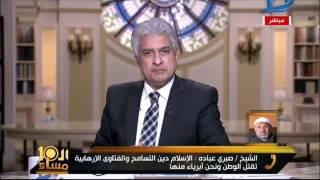 مستشار وزير الأوقاف: المسيحيون شاركوا في تحرير مصر من الرومان ..فيديو