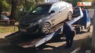 Приставы арестовали автомобиль за долги по штрафам и кредитам