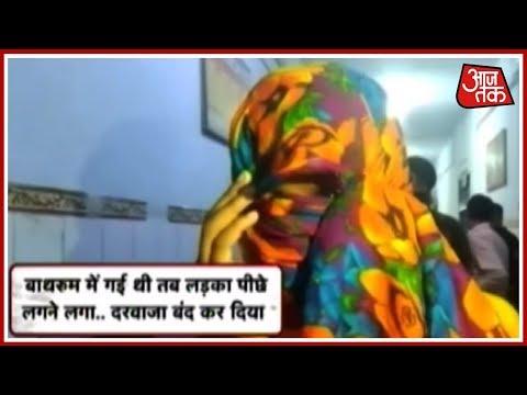 Bihar के स्कूल में 13 साल की छात्रा के साथ महापाप, प्रिंसिपल, 2 टीचर और 16 छात्रों पर आरोप |Breaking