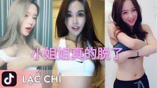 Trào lưu gái xinh cởi áo cực sexy - Tik Tok Trung Quốc
