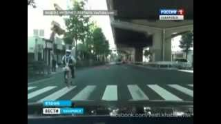 видео Велодорожки в Хабаровске (Страница 1) — Болталка — DVRIDE.ru