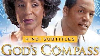 God's Compass (2016) | Fขll Movie | Karen Abercrombie | T.C. Stallings | Jazelle Foster