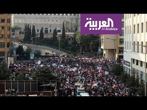 تظاهرات بيروت.. العدد في تزايد #لبنان_ينتفض  - نشر قبل 2 ساعة