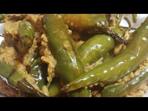 Hari Mirch Recipe