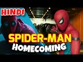 SpiderMan Homecoming 02 Hindi Review Breakdown Sony Marvel India