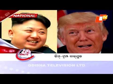 25 Min 50 Khabar 22 Sept 2017   Breaking news in Odia - OTV