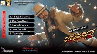 Vishnuvardhana Kannada Hit Songs | Kannada Full Songs Juke Box | Sudeep, Bhavana, Priyamani