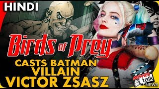 Birds of Prey Casts New Villain Victor Zsasz Explained  n Hindi