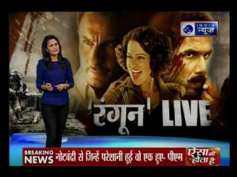 Saif Ali Khan-Kangana Ranaut-Shahid Kapoor's film Rangoon releases today