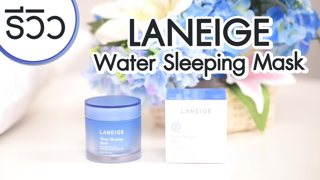 Water Sleeping Mask by Laneige #9