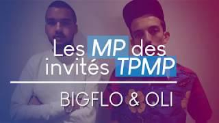 Les MP des invités de TPMP : Bigflo et Oli répondent aux questions des chroniqueurs