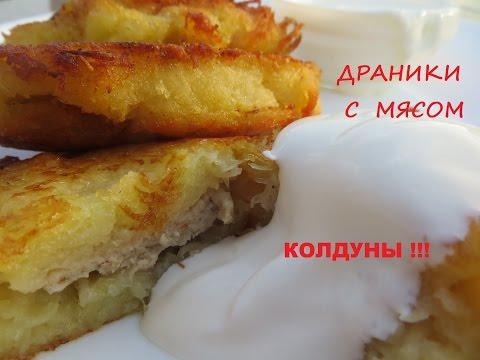 Аджика домашняя, рецепты с фото на : 66