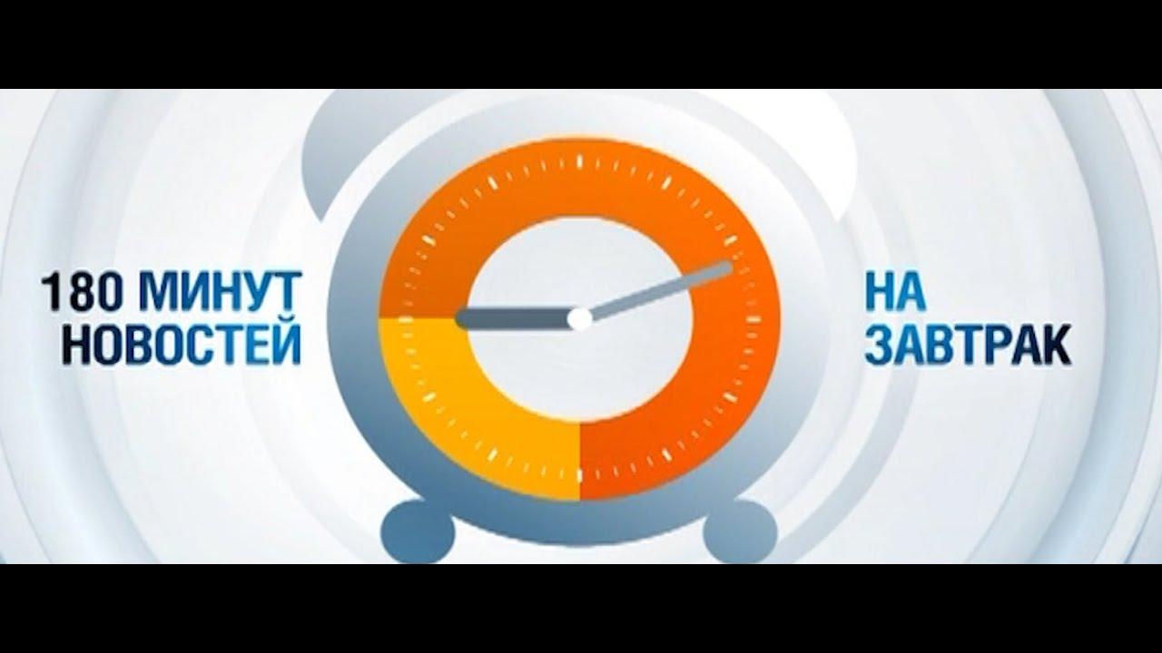 Новости в тосненском районе ленинградской области