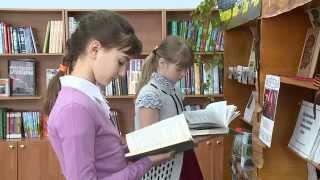 Детская библиотека в р.п. Сосновское