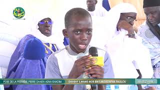 Magnifique récital du Saint Coran : Ndongol Daara Asnâ Khadîm - Daara S. Mame Mor MBACKE