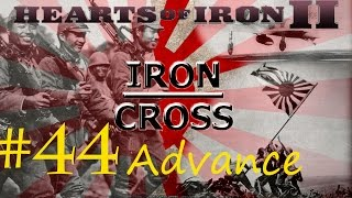 Iron Cross: A Hearts of Iron II game - #44 Advance
