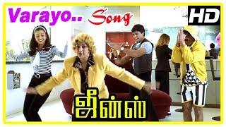 Jeans Movie Scenes | Varayo Thozhi song | Lakshmi undergoes surgery | Aishwarya | Prashanth