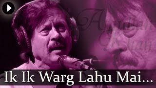 Ik Ik Warg Lahu - Attaullah Khan Esakhelvi - Top Ghazal Songs