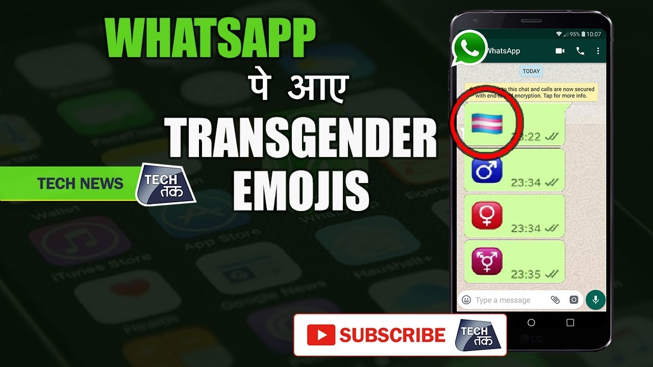 WhatsApp नए नए Transgender Emojis   Tech Tak + video