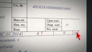видео Бухгалтерское услуги в москве Порядок заполнения новой формы РСВ1 в 2014 году