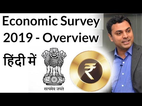 Economic Survey 2019 - An Overview, Major Highlights And Objectives Of Economic Survey 2018-19