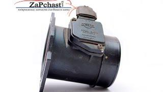 Расходомер воздуха Nissan Hitachi