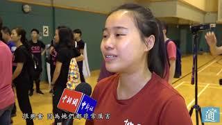 Publication Date: 2018-05-27 | Video Title: 中國女排抵港 與香港學生切磋球技