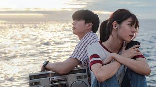 """หนังสั้นประกอบเพลง """"อีกนานไหม"""" - NUM KALA「Short Film」"""