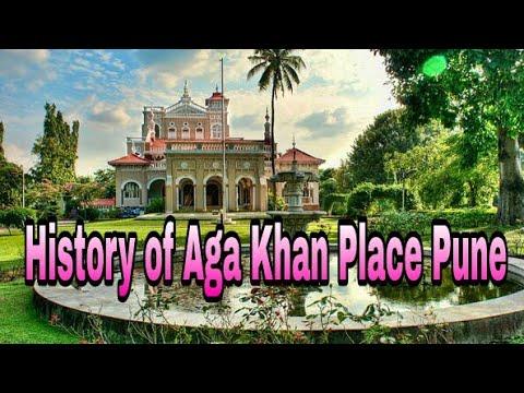 History of Aga Khan Palace Pune in Hindi || aga khan palace information in hindi