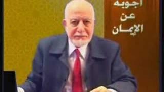 Ahmadiyya - هل الله واحد أم ثالوث - الجزء الأول (3\3)