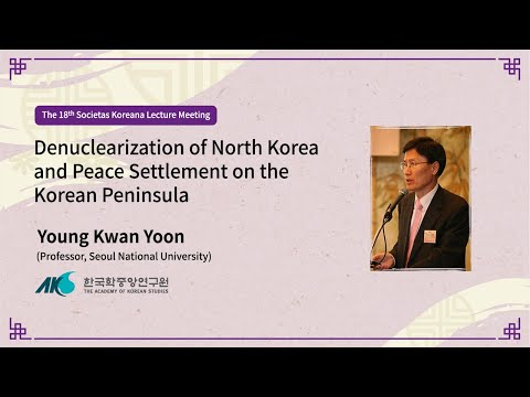 [18th] Denuclearization of North Korea and Peace Settlement (Lecturer: Yoon Young Kwan)