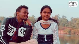 New Khadia Romantic Video || 2019 ||