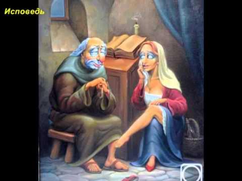 сказки i для взрослых эротика