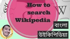 What is Wikipedia Bangla, ??????????? ????? ?? ?