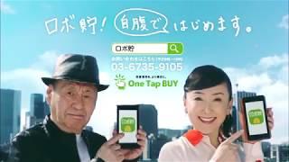 cast : 泉谷しげる 東ちづる.