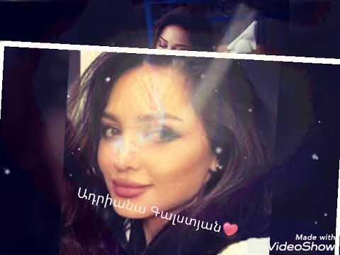 Top 10 ամենագեղեցիկ հայուհիները/Din Ok