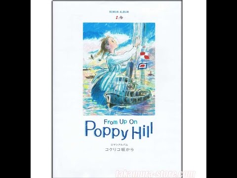 Book on from hill art up poppy
